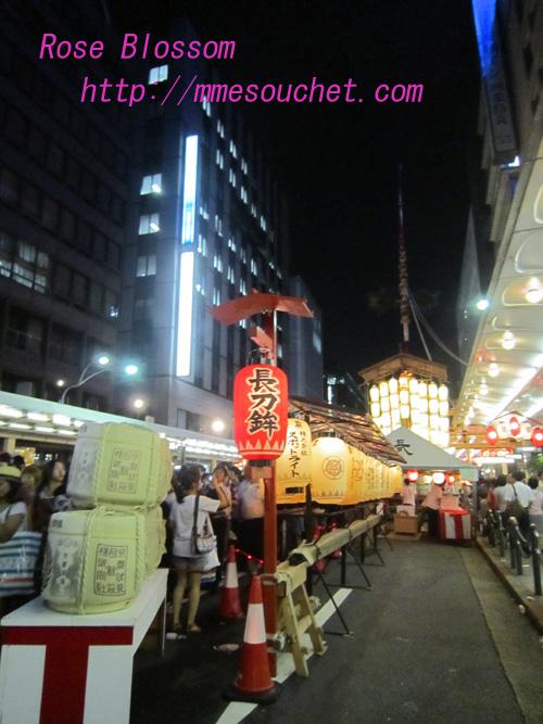 naginata201007162.jpg