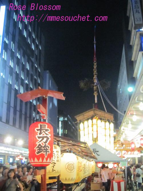 naginata201007164.jpg