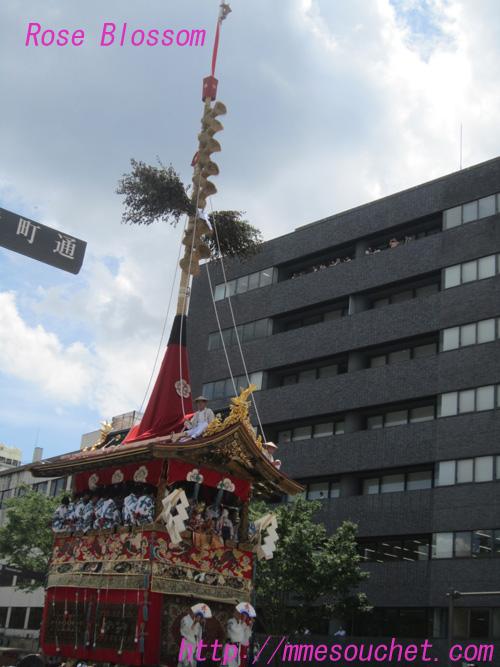 naginatahoko20100717.jpg