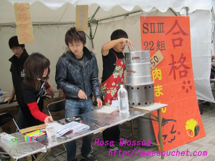 nikuman20101121.jpg