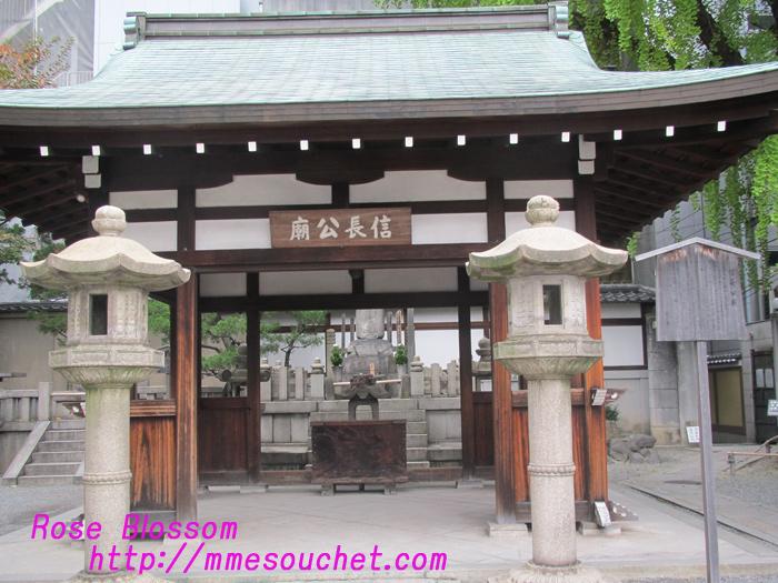 nobunagakou20101114.jpg