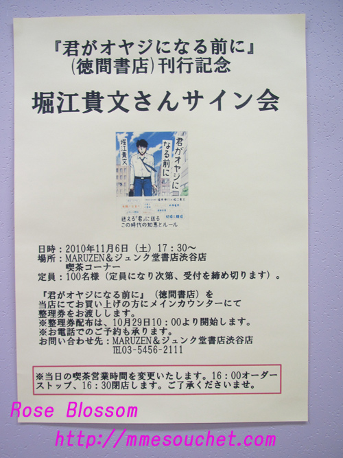 paper20101106.jpg