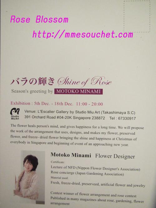 postcard201012041.jpg