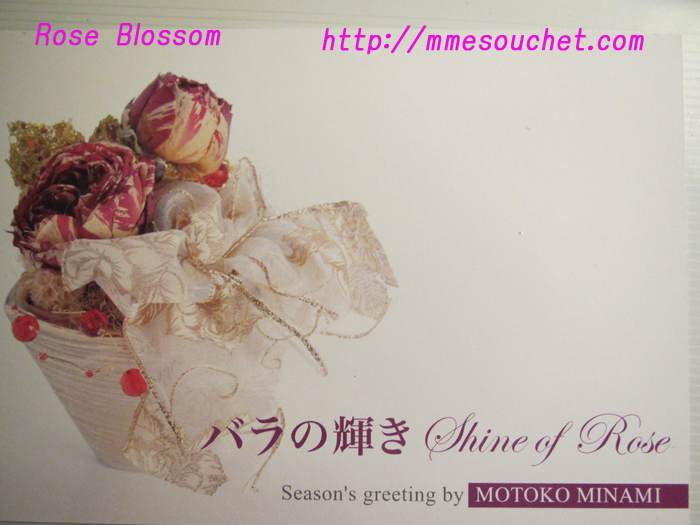 postcard201012042.jpg