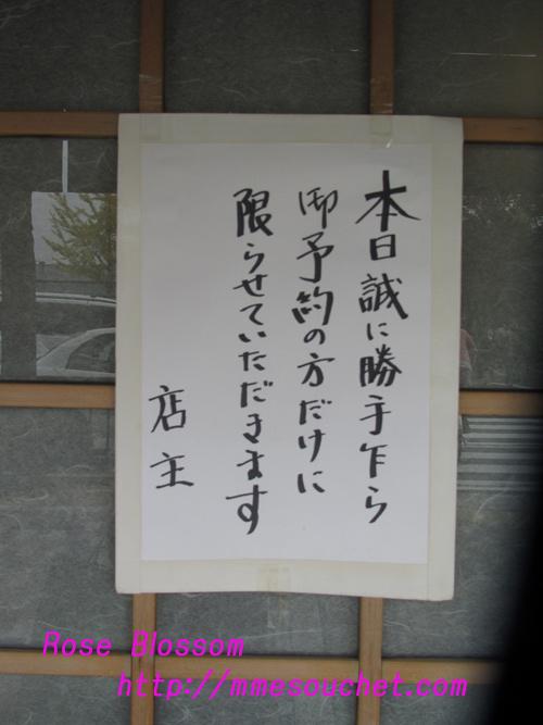poster20101117.jpg