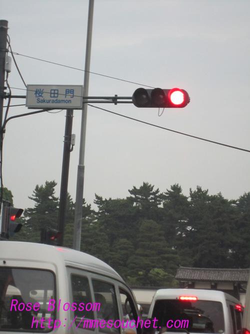 sakuradamon20100726.jpg