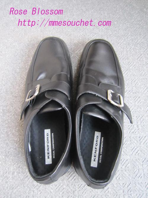 shoes20100714.jpg