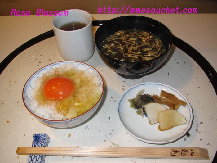 tamagokake20101117.jpg