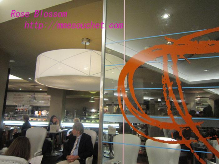 tearoom20100623.jpg