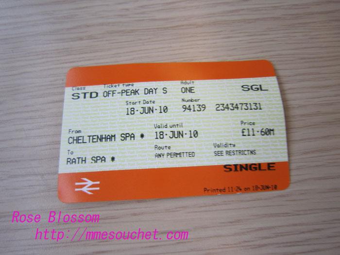 ticket20100618.jpg