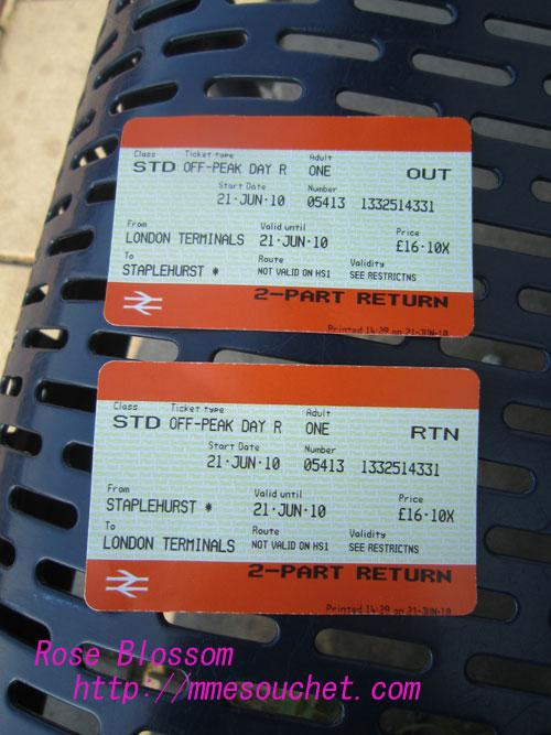 ticket20100621.jpg