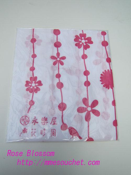 towel20100607.jpg