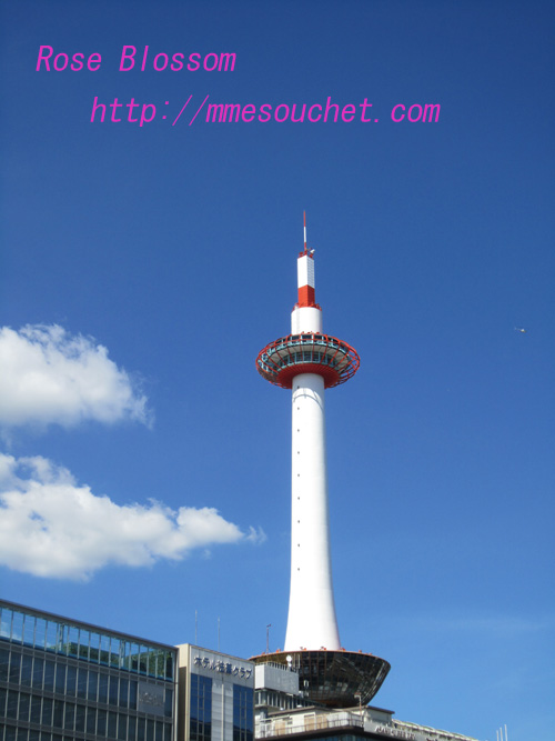 tower20100719.jpg