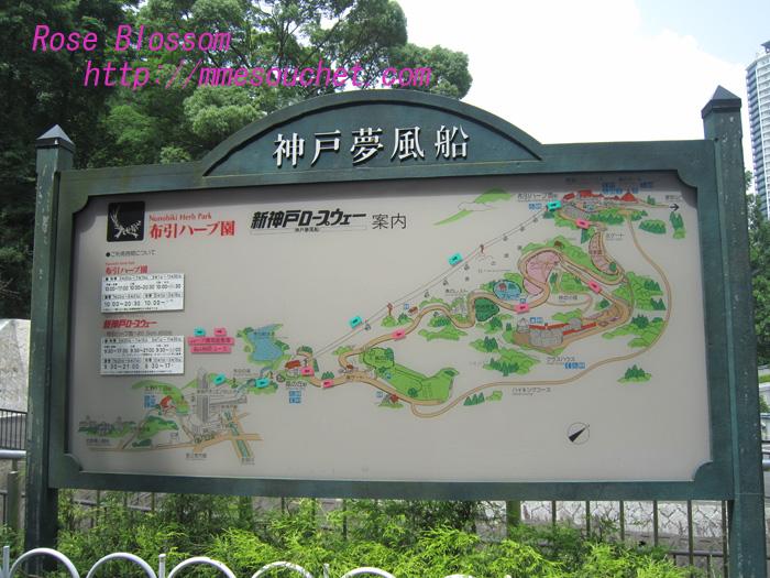 yumefusen20100706.jpg