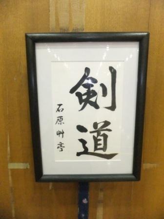 2011_05230016.jpg