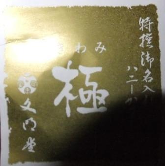 2011_06040256.jpg