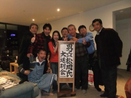 2011_06180122.jpg