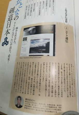 2011_07050004.jpg