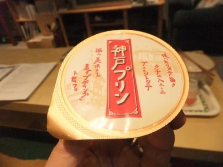 2011_07100126.jpg