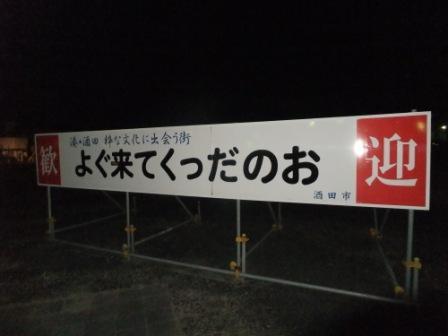 2011_07270094.jpg