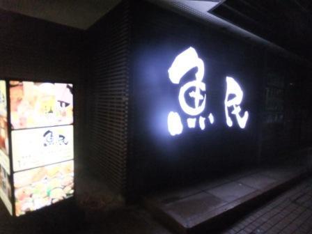 2011_07280294.jpg