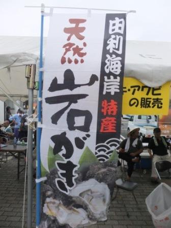 2011_07310077.jpg