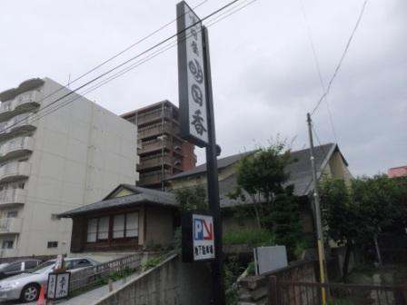 2011_07310263.jpg