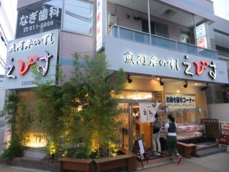 2011_08020081.jpg