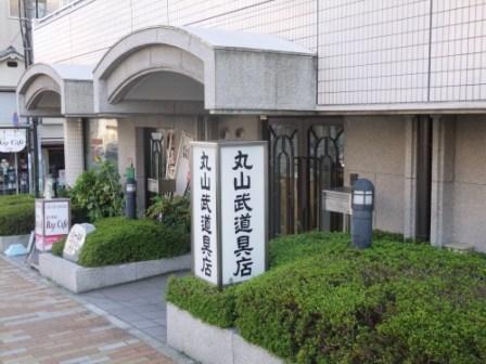 2011_08030159.jpg