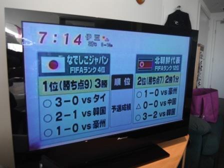 2011_09070032.jpg