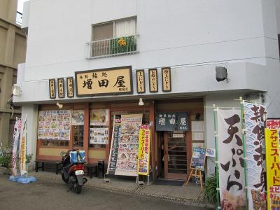 s-20100806増田屋飲み会 001