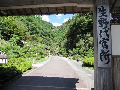 s-20100827生野銀山 031