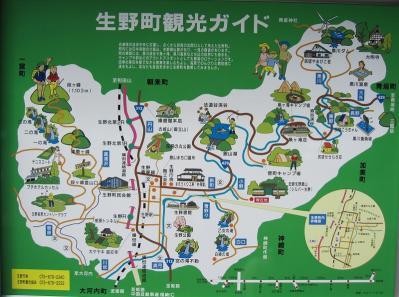 s-20100827生野銀山 022