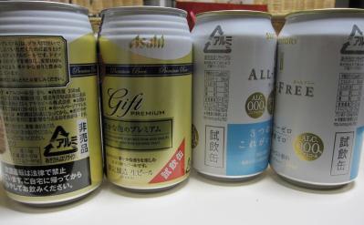 s-20101128神戸 076