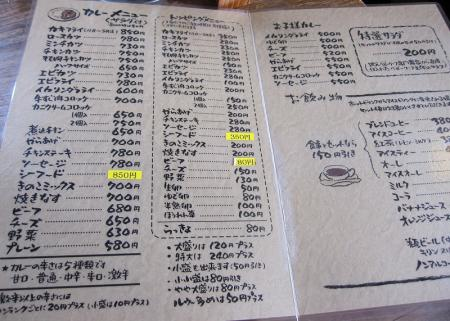 s-20110123宗佐厄神とももさくら 034