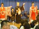 西田かつみ沖縄舞踊2