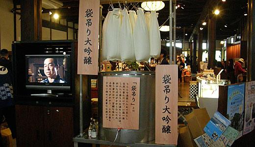 白鶴・灘の酒蔵開放2011-2