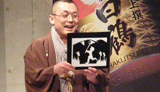 白鶴・灘の酒蔵開放2011-3