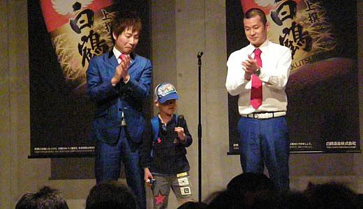 白鶴・灘の酒蔵開放2011-4