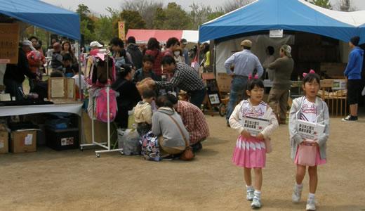 あしやParkフェアSpring2011-1