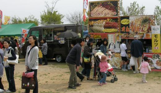 あしやParkフェアSpring2011-2