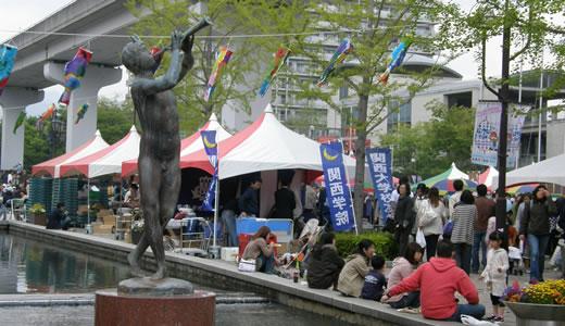 六甲アイランド・ウェルカム・フェスティバル2011-1