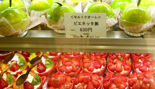 2011洋菓子フェスタ in Kobe-4