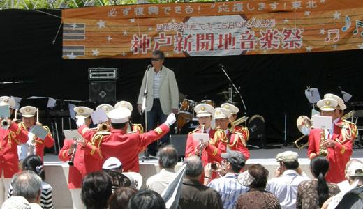 新開地音楽祭2011-1