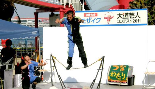 神戸新開地音楽祭2011(2)-1