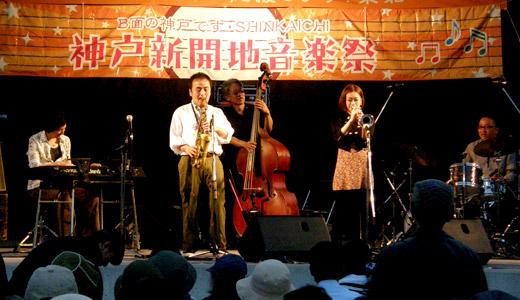 神戸新開地音楽祭2011(2)-2