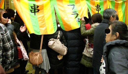 師走の湊川市場-4