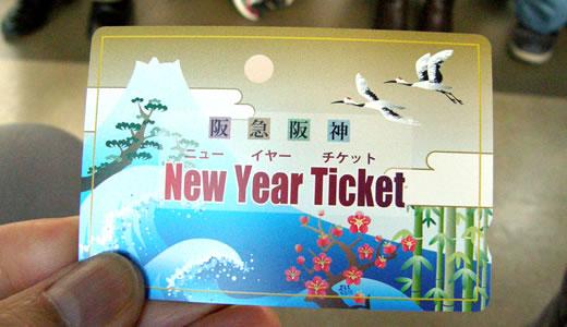 櫻正宗新春鏡開き2012-1