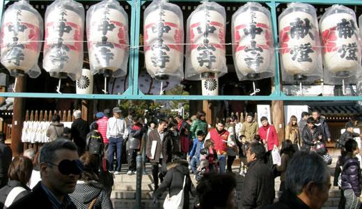 2012初詣・中山寺-2
