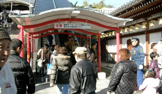 2012初詣・中山寺-3